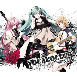 "Image of ""VOCAROCK collection 2 feat. 初音ミク"""