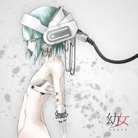 Robot Dakara Hazukashi Kunai Montsu! album illust