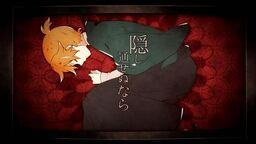 "Image of ""或る化け猫の恋物語 (Aru Bakeneko no Koi Monogatari)"""