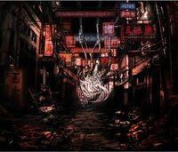 Azalea album