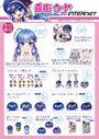 Otomachi Una Online Store Merch