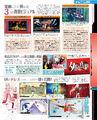 Famitsuscan1.jpg