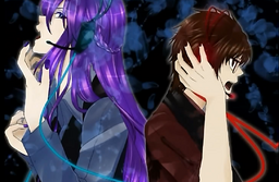 "Image of ""溺惑 (Dekiwaku)"""