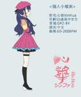 Xin hua concept 1
