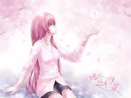 "Image of ""ハルコイウタ (Haru Koi Uta)"""