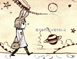 "Image of ""星の唄 (Hoshi no Uta)"""