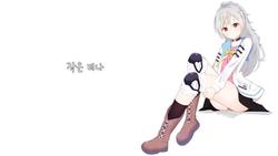 """Image of """"작은티나 (Jageun-Tina)"""""""