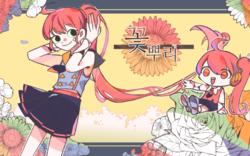 "Image of ""꽃 뿌리 (Kkot Ppuri)"""