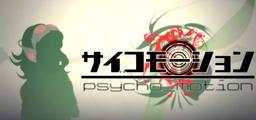 "Image of ""サイコモーション (Psycho Motion)"""