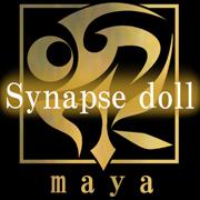 Synapse doll single