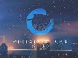 七夜雪 (Qīyè Xuě)