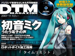 """Image of """"タイムリミット (Time Limit)"""""""