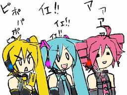 """Image of """"驫麤~とりぷるばか~ (Triple Baka)"""""""