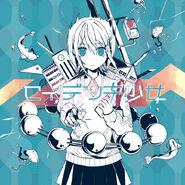 Seidenki Shoujo album