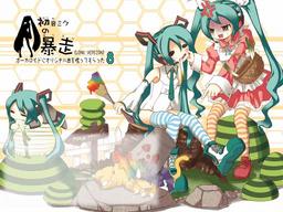 "Image of ""初音ミクの暴走 (Hatsune Miku no Bousou)"""
