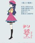 Xin hua concept 4