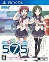 575 Utakumi Cover