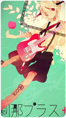 "Image of ""刹那プラス (Setsuna Plus)"""