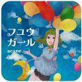 Acane madder - Fuyuu Girl (Birthday Edition).jpg
