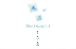 """Image of """"Blue Diamond"""""""