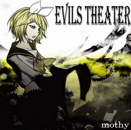 "Image of ""Evils Theater"""