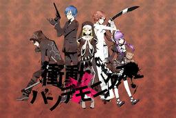 "Image of ""衝動×パンデモニクス (Shoudou × Pandemonics)"""