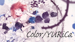 """Image of """"Color (YURiCa song)"""""""