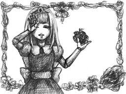 """Image of """"甘き死の柩 (Amaki Shi no Hitsugi)"""""""