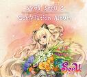 SeeU Japanese Album