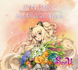 "Image of ""SV01 SeeU's Compilation Album"""