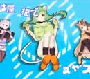 Cat-Nyat