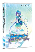 Lapis First Press Limited Edition