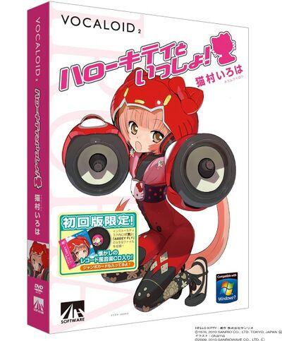 File:Ofclboxart ahs Nekomura Iroha.jpg