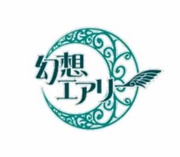 "Image of ""Gensou Airly"""