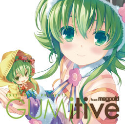 "Image of ""EXIT TUNES PRESENTS GUMitive from Megpoid"""