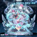 Magical Mirai 2018 Love Nikki