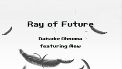 """Image of """"Ray of Future"""""""