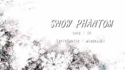 "Image of ""SNOW PHANTOM"""