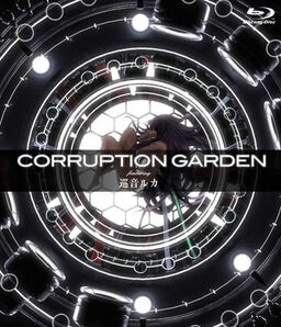 "Image of ""Corruption Garden"""