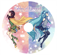 Fables of Farewell Disk Art