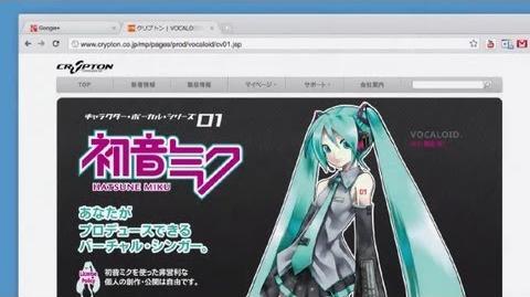 Google Chrome Hatsune Miku (初音ミク)