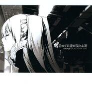 Hajimete no koi ga owaru toki album