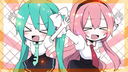 "Image of ""キマシタワー! (Kimashita waa!)"""