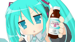 "Image of ""タウリン1000mg High Go!! (Taurine 1000mg High Go!!)"""