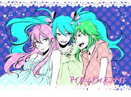 "Image of ""マイルームディスコナイト (My Room Disco Night)"""