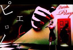 """Image of """"ピエロプレイ (Pierrot Play)"""""""