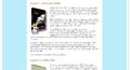 Rankingprima2011.png