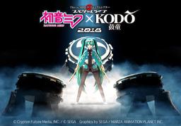"""Image of """"Hatsune Miku × Kodo Taiko Special Live 2018"""""""