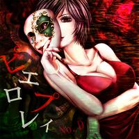 Pierrot play ep