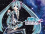 Hatsune Miku -Project DIVA- F Complete Collection